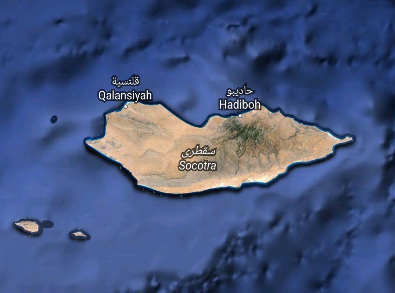 (offtopic:) Er vlogen twee orkanen over Soqotra, Jemen